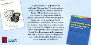 Presentació dels llibres d'Abelard Saragossà i Eugeni Reig
